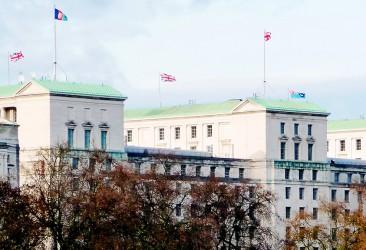 Administracja publiczna - zarządzanie zmianą